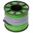 Экранированный нагревательный кабель GREEN BOX (0,9-1,3м², 150Вт)