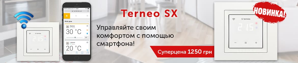 terneo sx banner
